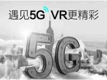 VR全景市场前景大好,你还在犹豫加盟吗?