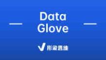 Data Glove | Data Glove是什么意思?
