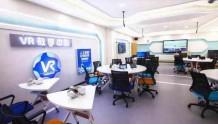 VR教学中心投入使用 网龙助力江西VR产业发展