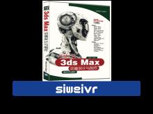 《突破平面3ds Max动画设计与制作》