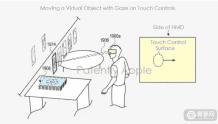 结合眼球、手势追踪等方式,苹果新专利展示AR/VR交互界面