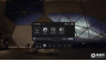 Oculus支持VR内好友组队功能,还支持语音沟通