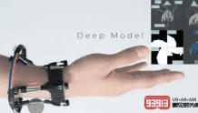 """研究人员展示支持VR/AR输入的手势追踪方案""""FingerTrak"""""""