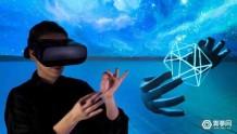 高通与Ultraleap合作,为XR2参考设计打通手势识别功能
