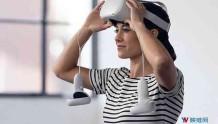 售价799美元,Oculus发布Quest 2企业VR服务