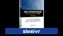 《AR/VR技术与应用——基于Unity 3DARKitARCore》