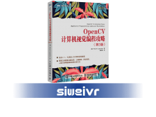 《OpenCV计算机视觉编程攻略 第3版》