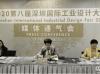 第八届深圳国际工业设计大展将于11月2日启幕