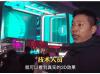 超震撼!沈阳街头现高科技巨屏,裸眼感受虚拟现实!