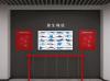 VR消防安全体验馆解决消防隐患难题
