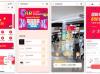 商场寻店不迷路 业内首个小程序AR导航上线