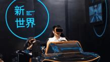 VR全景技术如何成为新的营销潮流?有哪些功能特色及优势?
