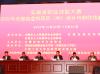 2020年安徽省虚拟现实(VR)设计与制作技能大赛在灵璧县高级职业技术学校隆重举行