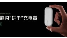 OPPO未来科技大会召开!AR眼镜、卷轴屏手机亮相,零折痕柔性屏幕