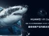 2020世界超高清视频产业大会:HUAWEI VR Glass获最佳创新产品与解决方案奖