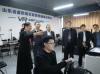 职业教育虚拟仿真实训基地怎么建,这个研讨会在山东信院举办