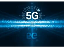 5G助推兰州工业转型升级