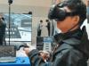 """虚拟现实""""近在眼前"""",它或将给职业教育带来革命性改变"""