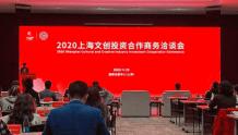 """多个业界行业组织发布""""XR长三角团体组织联席会行动宣言"""""""