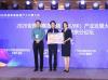 广州科技职业技术大学与广州市大湾区虚拟现实研究院共建产业学院,构建全方位产教融合生态链