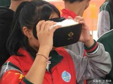 利用VR虚拟现实技术创新传统禁毒普法教育