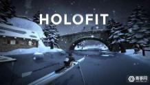 VR健身应用《Holofit》将登陆Oculus Quest