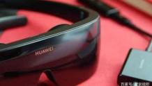 30万台的销量救不了华为VR眼镜 VR教育或许是华为的新机遇?