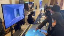 中视典助力中国(湖南)打造网上矿博会 XR行业资讯