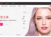AR虚拟试妆技术公司 获高盛领投C轮融资