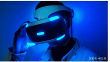 真实的虚拟世界——VR全景