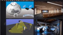基于VR/AR/MR的复杂产品可视化平台技术