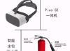 MR灭火体验-用VR技术进行虚拟灭火体验