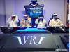 合肥逍遥津步行街有个很火爆的VR科技馆,你知道吗?