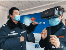 VR助力,切实让农村群众体验酒驾的危险性|美丽乡村行