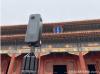 """六百年的故宫,五千年的文明!VR直播带你""""穿越""""历史"""