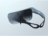 全新一代双目MR眼镜发布:虚拟、真实世界相交