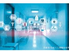 信息技术促进医疗资源下沉:5G+虚拟现实技术实现远程医疗会诊