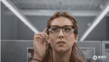 CES2021:AR/VR产品汇总