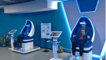 用虚拟现实技术敲响道路安全警钟——杭州市上城区望江街道交通治理中心见闻