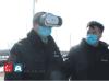 青岛温馨巴士硬核提服务,连VR都用上了