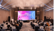 XR国际论坛:加强国际合作 推动复合型产业创新
