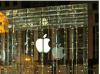 苹果AR研发大突破,你期待吗?