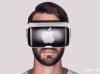 苹果将推出VR设备,之前专注于AR设备的苹果,为何转变了策略?