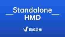 Standalone HMD | Standalone HMD是什么意思?