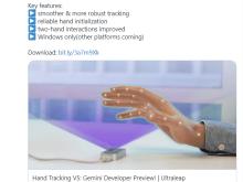Ultraleap将更新《双子座》软件以提升其手部追踪效果