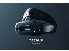 佳能2月下旬发布MR头显MREAL S1