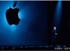 库克:苹果正在为增强现实技术做准备!