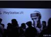 再一次改变世界?苹果准备发布VR眼镜,效果惊人价格夸张