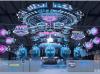 MWC全球首个混合现实展馆亮相上海