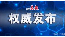 南昌红谷滩区首批VR人才最高奖50万元